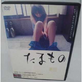 nana56b-d-.[たまもの]DVD いまおかしんじ 送料込み(日本映画)