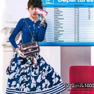 新品★高品質メリノウール100%素敵なニットワンピースM  ブルー(ひざ丈ワンピース)