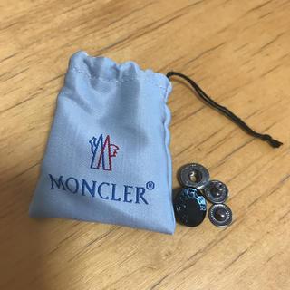 モンクレール(MONCLER)のモンクレール  スナップボタン(各種パーツ)