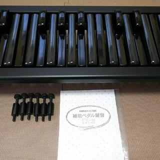 ヤマハ(ヤマハ)のYAMAHA エレクトーン 補助ペダル鍵盤 PK-2(エレクトーン/電子オルガン)