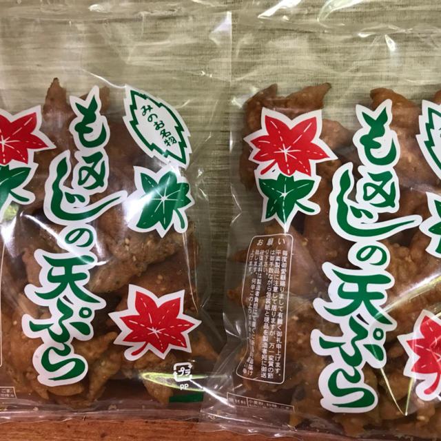 の 通販 もみじ 天ぷら えっ、葉っぱを食べるの!? 大阪・箕面の名物「紅葉の天ぷら」とは