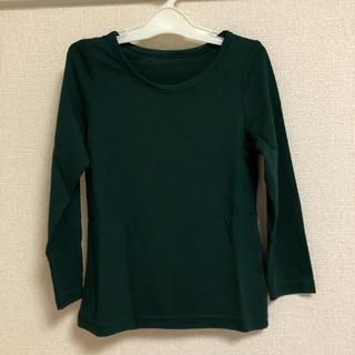 サルース(salus)の新品 サルース キッズ カットソー(Tシャツ/カットソー)