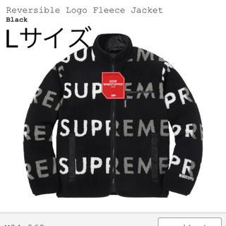 シュプリーム(Supreme)のsupreme Reversible Logo Fleece Jacket (ブルゾン)