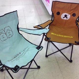 リラックマ 折りたたみ椅子