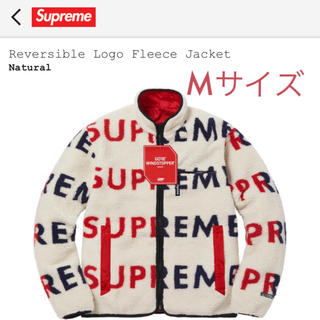 シュプリーム(Supreme)のM Supreme Reversible Logo Fleece Jacket(ブルゾン)