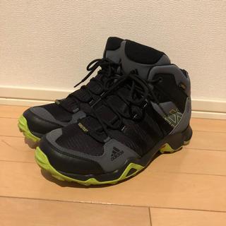 アディダス(adidas)のトレッキングシューズ(登山用品)