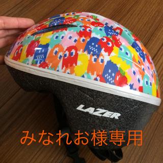 レイザー(LAZER)のLAZER ヘルメット (ヘルメット/シールド)