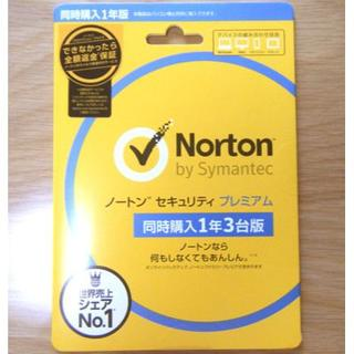 ノートン(Norton)のNortonノートン セキュリティプレミアム 1年3台版(その他)