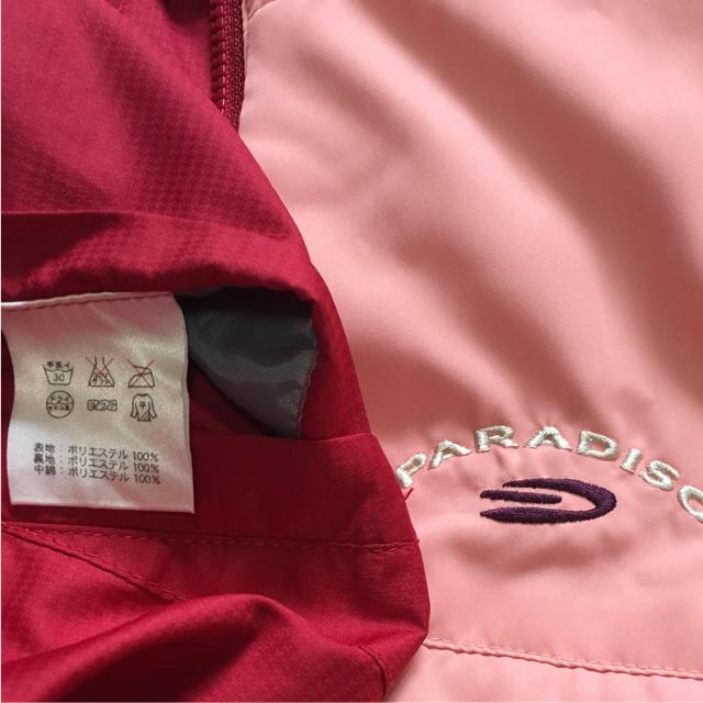 Paradiso(パラディーゾ)の♡美品  PARADISO  リバーシブル中綿  ウインドブルゾン スポーツ/アウトドアのテニス(ウェア)の商品写真