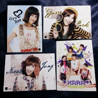 バンダイ(BANDAI)のコレクションカード KARA おまとめ 4枚セット(アイドルグッズ)