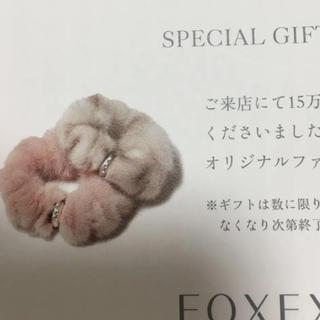 フォクシー(FOXEY)のフォクシー 濃紺 ミンク ファー ブレスレット 未使用(ブレスレット/バングル)