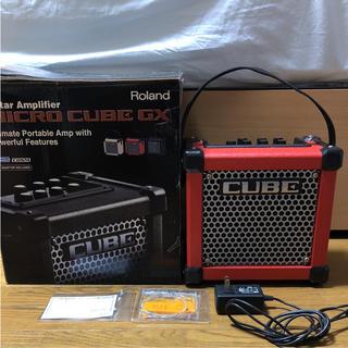 ローランド(Roland)のROLAND MICRO CUBE GX マイクロキューブ(ギターアンプ)