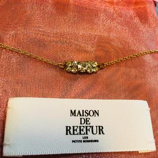 メゾンドリーファー(Maison de Reefur)のお値下げ‧✧̣̥̇‧MAISONdeREEFUR‧✧̣̥̇‧ブレスレット(ブレスレット/バングル)