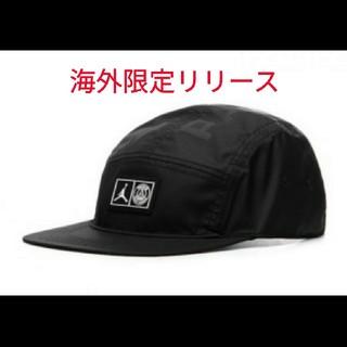 ナイキ(NIKE)の【即完売/国内展開なし】PSG Jordan cap(キャップ)