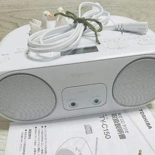 未使用品 ⚘真っ白なCDラジオ おまけつき TOSHIBA ex.無印良品(ポータブルプレーヤー)