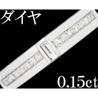 ダイヤ 0.15ct リング 指輪 K18WG バゲット 11号(リング(指輪))