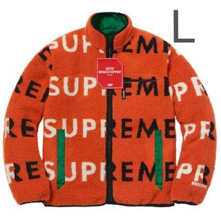 シュプリーム(Supreme)のSupreme Reversible Logo Fleece Jacket L!(ブルゾン)