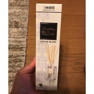 コバヤシセイヤク(小林製薬)の新品未開封 サワデー香るスティック パルファムブラン 詰め替え用(アロマディフューザー)
