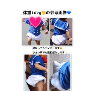 【オーダーページ】ドナルド デイジー パンツ(パンツ)