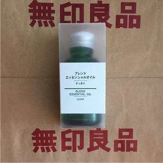 MUJI (無印良品) - 大容量☆無印良品 エッセンシャルオイル