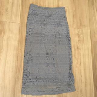 シマムラ(しまむら)の♡レースタイトスカート♡値下げしました!(ロングスカート)