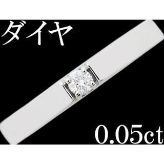 ダイヤ リング 指輪 Pt900 プラチナ 一粒 スマート 上品 10号(リング(指輪))