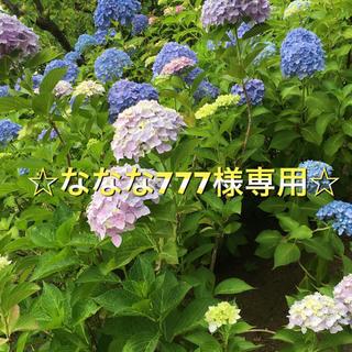 シマムラ(しまむら)のななな777様専用(セット/コーデ)
