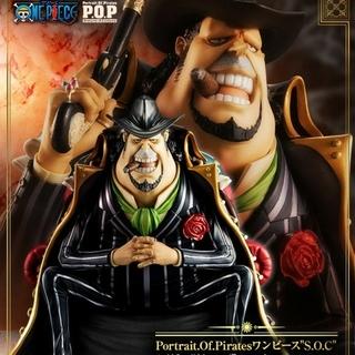 【受注生産】POP S.O.C カポネ ギャングベッジ!ワンピースフィギュア(アニメ/ゲーム)