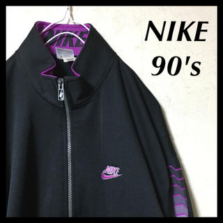 ナイキ(NIKE)の90s古着 NIKE Track Jacket ナイキ 胸ロゴ刺繍 ジャージ(ジャージ)