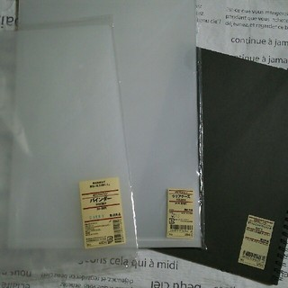 ムジルシリョウヒン(MUJI (無印良品))の無印良品 ファイル ノート(ファイル/バインダー)