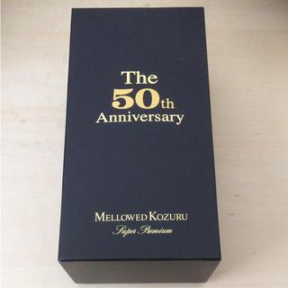 【超希少】限定3000本メローコヅルスーパープレミアム 50th Anniv(焼酎)