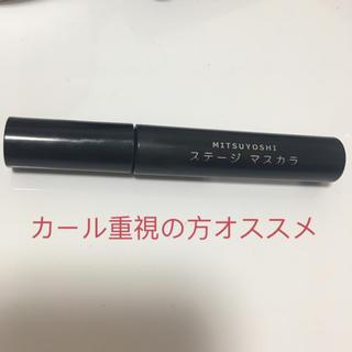 チャコット(CHACOTT)のMITSUYOSHI ステージマスカラ(マスカラ)