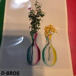 ディーブロス(D-BROS)のD-BROS フラワーベース 花瓶2枚入り(花瓶)