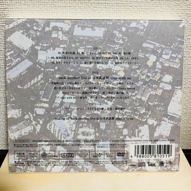 BACK NUMBER(バックナンバー)のbacknumber ラブストーリー初回限定盤 エンタメ/ホビーのCD(ポップス/ロック(邦楽))の商品写真
