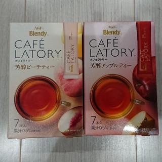 エイージーエフ(AGF)のAGF Blendy CAFE LATORY アップルティー&ピーチティー各7本(茶)