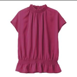 ジーユー(GU)の新品未使用 タグ付き ピンク ブラウス GU XS(シャツ/ブラウス(半袖/袖なし))
