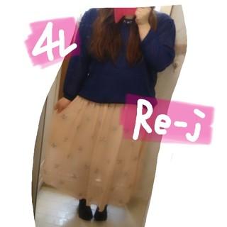 新品タグ付❤Re-j☆4L*華やかきらきらビジュー❤️シフォン袖のパステルニット(ニット/セーター)