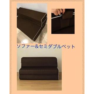 今日まで6590円 美品 送料無料  ソファーベット  (ソファベッド)