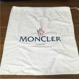 モンクレール(MONCLER)のモンクレール 保存袋(ダウンジャケット)