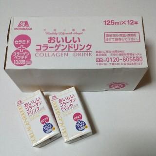 モリナガセイカ(森永製菓)の森永 おいしいコラーゲンドリンク 12本+2本(コラーゲン)