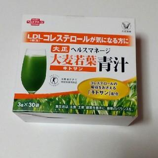 タイショウセイヤク(大正製薬)の大正製薬 大麦若葉青汁 30杯分(青汁/ケール加工食品)