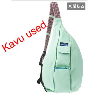 カブー(KAVU)のKavu バック(ショルダーバッグ)