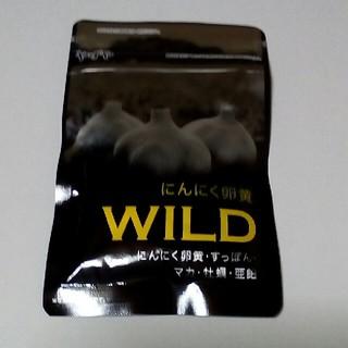 ヤズヤ(やずや)のやずや にんにく卵黄 WILD x 3袋(その他)