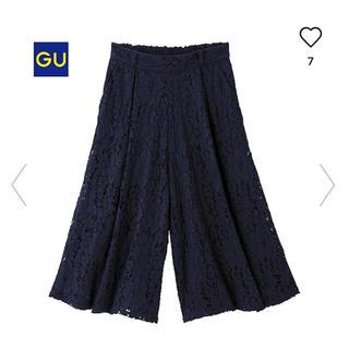 ジーユー(GU)のGU♡レースガウチョパンツ♡ネイビー(その他)