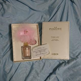 キャロン(CARON)の完売品 CARON スパークリング・ボディパウダー(香水(女性用))