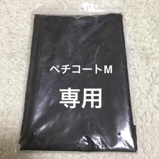 ジーユー(GU)の専用ページ(その他)