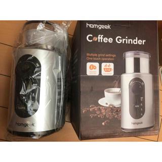 最終値下げ‼️電動コーヒーグラインダー コーヒーミル(電動式コーヒーミル)