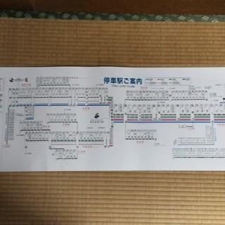 アイズ・プロジェクト(AIZU PROJECT)の東武鉄道路線図(鉄道)