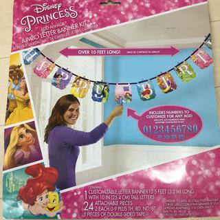 ディズニー(Disney)のプリンセス 誕生日 パーティーグッズ ガーランド(その他)