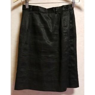 ヨンドシー(4℃)のスカート(ひざ丈スカート)